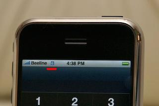 Интернет на iPhone редко не работает