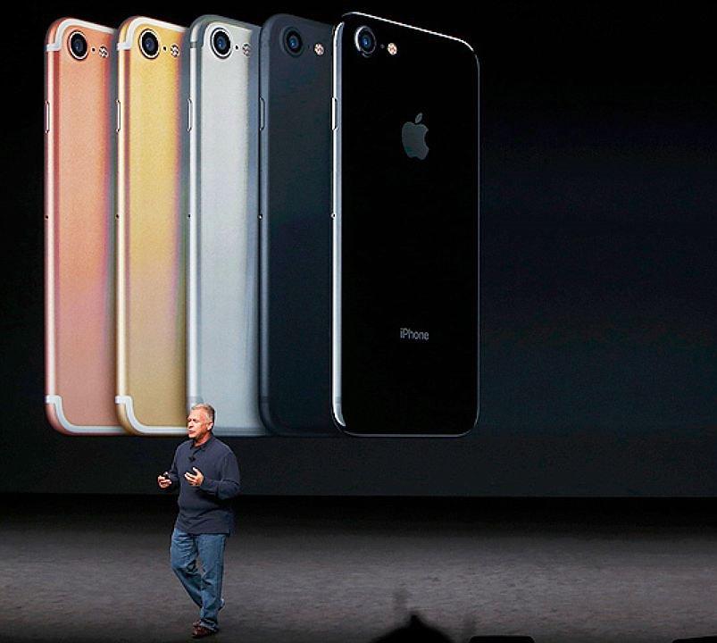 Начальную цену устанавливают менеджеры Apple