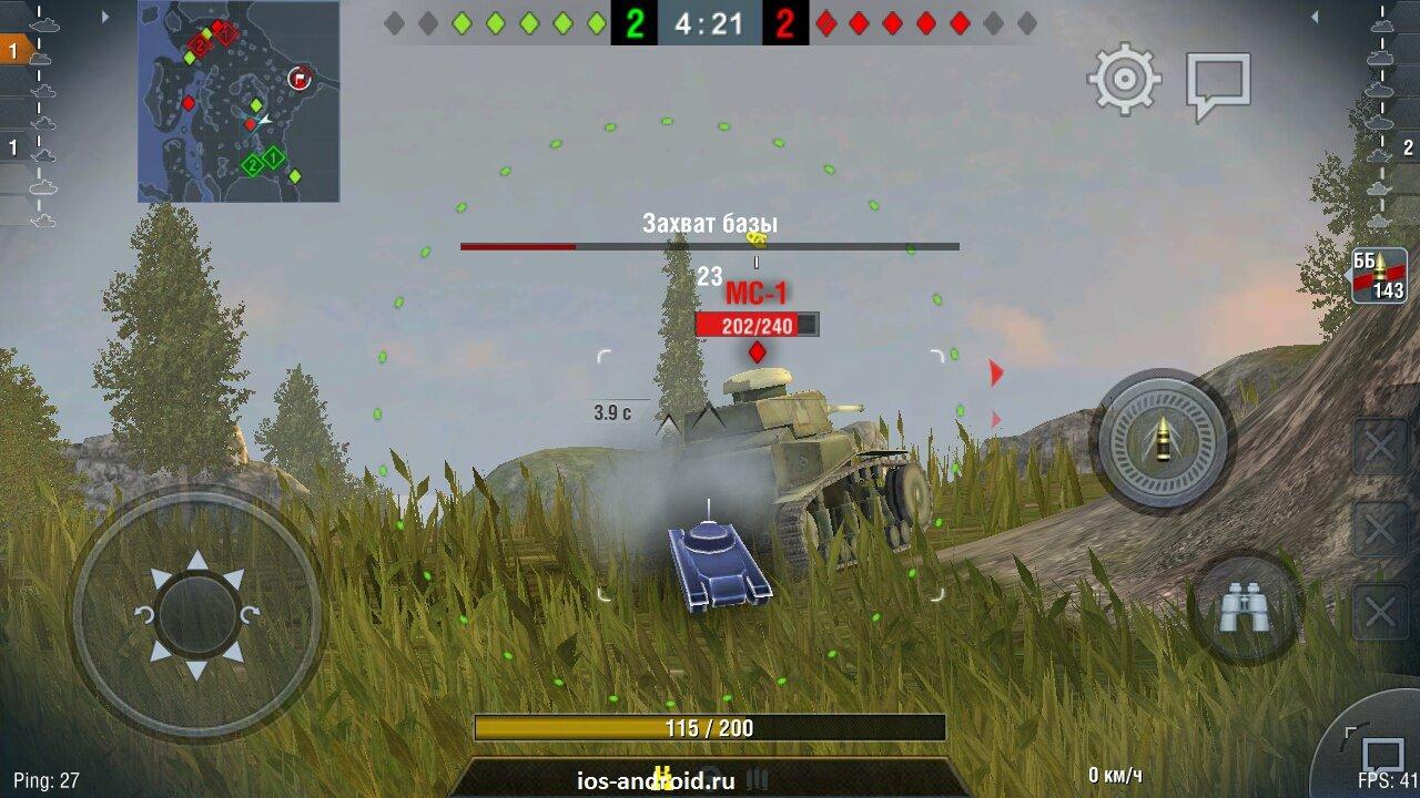 WoT Blitz чит на Андроид скачать - World of Tanks …