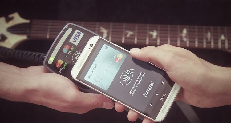 Как работает NFC в телефоне