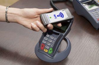 NFC в телефоне - что это