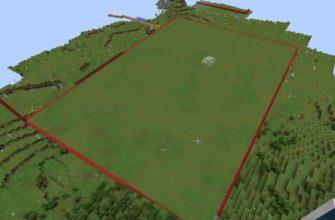 Как приватить территорию в Minecraft на сервере