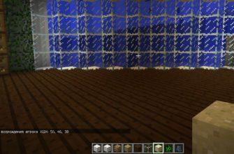 установка Спаун Поинта в Minecraft