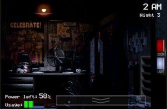 Скачать Five Nights at Freddy's на Андроид