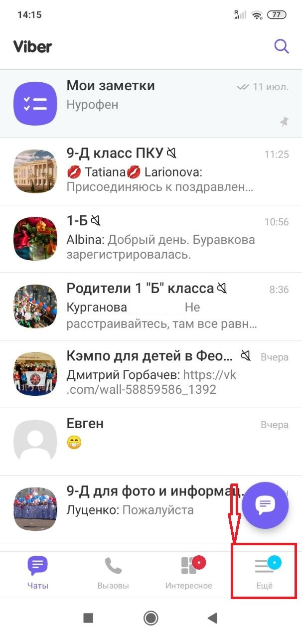 Как установить WhatsApp и Viber на планшет: инструкция по установке 2 популярных мессенджеров