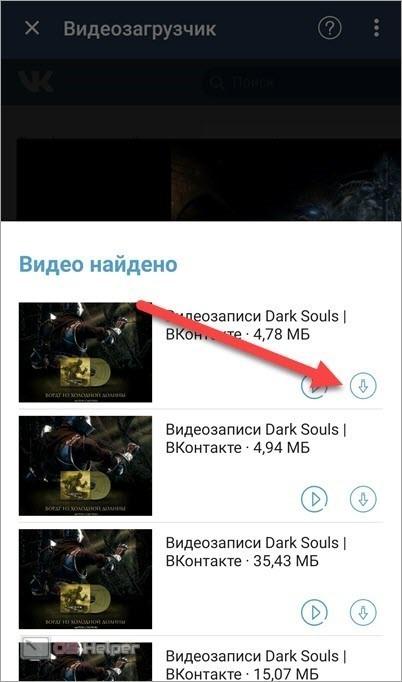 Как загрузить видео в Одноклассники: пошаговая инструкция