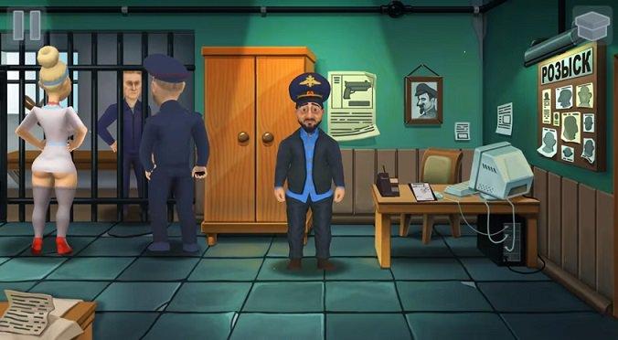 Бородач в фуражке похож на полицейского